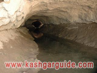 Kariz Underground Water System