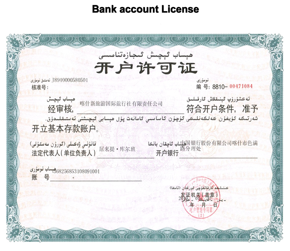 bank account license