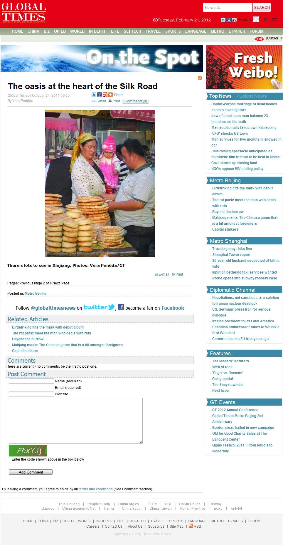 globaltimes2