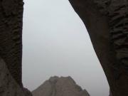 Shipton's Arch 03