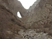 Shipton's Arch 10
