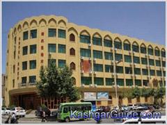 Kashgar Hotel Eden