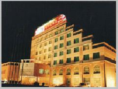 Kashgar Taxinan Barony Hotel