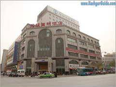 Kashgar Tianyuan International Hotel