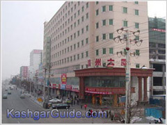 Kashgar Wenzhou International Hotel