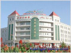 Kashgar Xinlong Hotel
