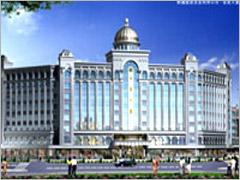 Kashgar Yambu Hotel
