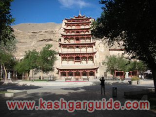 dunhuang mogao caves