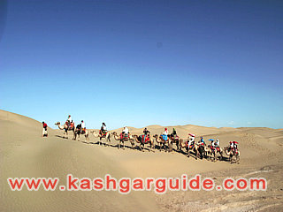 kashgar dawakul lake